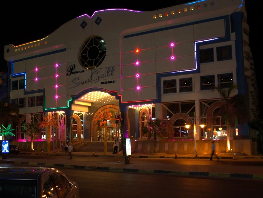 Ubytování v Hrughade - hotel Seagull