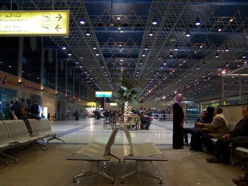 Letiště v Káhiře.